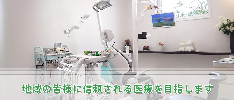こだち歯科医院photo